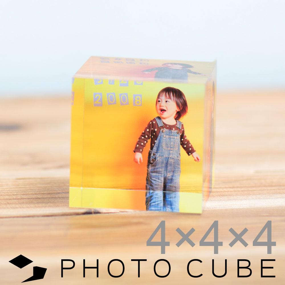 フォトキューブ,4×4×4センチ,卒園記念